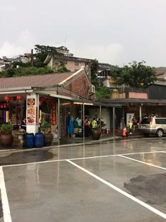 台湾視察⑥(電子メール大)