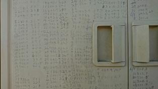 ウォルボックス⑤(電子メール大)