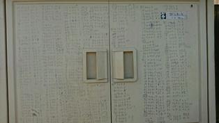 ウォルボックス④(電子メール大)
