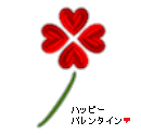 201902植物の成長記録④加工(Web小)