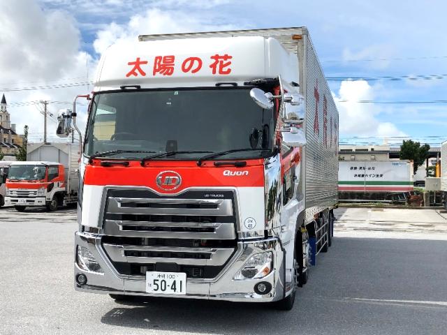 トラック納車式①