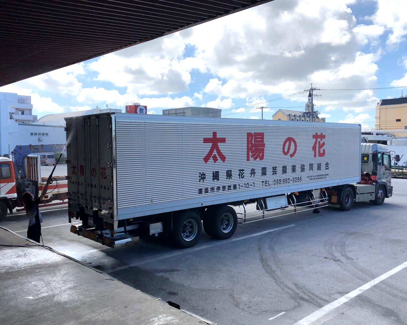 集荷トラック洗車①