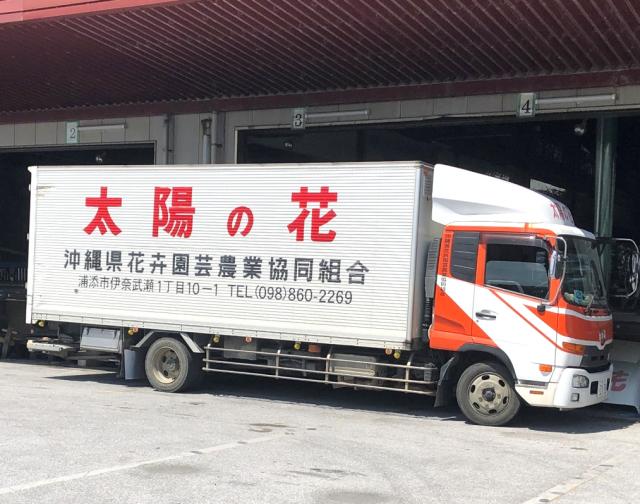 集荷トラック